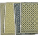 Plastic carpet 90x180 cm rolled, rhomb